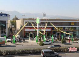 Kilim Mobilya Zincir Balon ve Üçgen Bayrak Süsleme İstanbul Organizasyon